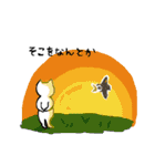 ネコ、そのご(個別スタンプ:8)