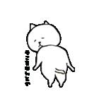 ネコ、そのご(個別スタンプ:10)
