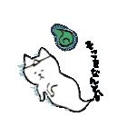 ネコ、そのご(個別スタンプ:11)