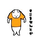 ネコ、そのご(個別スタンプ:12)