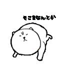 ネコ、そのご(個別スタンプ:16)