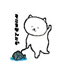 ネコ、そのご(個別スタンプ:20)