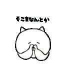 ネコ、そのご(個別スタンプ:22)