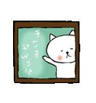 ネコ、そのご(個別スタンプ:24)