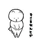 ネコ、そのご(個別スタンプ:25)