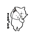 ネコ、そのご(個別スタンプ:26)