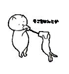 ネコ、そのご(個別スタンプ:28)