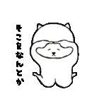 ネコ、そのご(個別スタンプ:29)