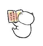ネコ、そのご(個別スタンプ:31)