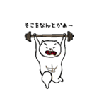 ネコ、そのご(個別スタンプ:32)