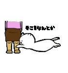 ネコ、そのご(個別スタンプ:35)