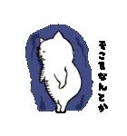 ネコ、そのご(個別スタンプ:36)