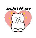 ネコ、そのご(個別スタンプ:40)