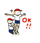 了解!組体操!!(個別スタンプ:01)