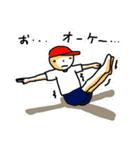 了解!組体操!!(個別スタンプ:02)