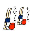 了解!組体操!!(個別スタンプ:05)