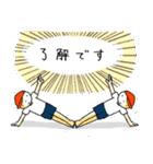 了解!組体操!!(個別スタンプ:07)
