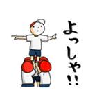 了解!組体操!!(個別スタンプ:10)
