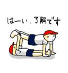 了解!組体操!!(個別スタンプ:11)