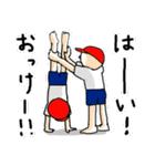 了解!組体操!!(個別スタンプ:12)