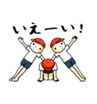 了解!組体操!!(個別スタンプ:16)