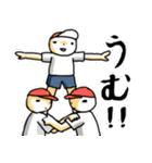了解!組体操!!(個別スタンプ:21)