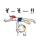 了解!組体操!!(個別スタンプ:35)