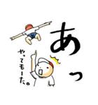了解!組体操!!(個別スタンプ:37)