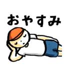 了解!組体操!!(個別スタンプ:40)