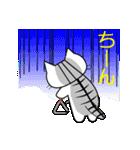ボケま専科2吹奏楽編(個別スタンプ:05)
