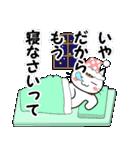 ボケま専科2吹奏楽編(個別スタンプ:40)