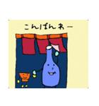 おちょうしさん(個別スタンプ:4)