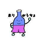 おちょうしさん(個別スタンプ:5)