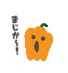 ハロウィンスタンプ(普段使いOK)(個別スタンプ:08)