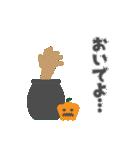 ハロウィンスタンプ(普段使いOK)(個別スタンプ:09)