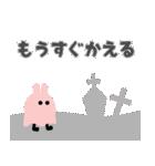 ハロウィンスタンプ(普段使いOK)(個別スタンプ:22)