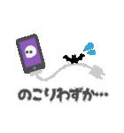 ハロウィンスタンプ(普段使いOK)(個別スタンプ:35)