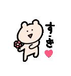 くまごろーの生活 ラブラブ編(個別スタンプ:01)