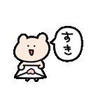 くまごろーの生活 ラブラブ編(個別スタンプ:02)
