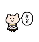 くまごろーの生活 ラブラブ編(個別スタンプ:03)