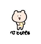 くまごろーの生活 ラブラブ編(個別スタンプ:09)