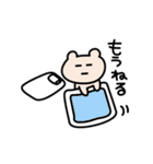 くまごろーの生活 ラブラブ編(個別スタンプ:20)