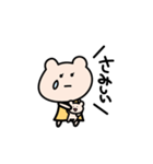 くまごろーの生活 ラブラブ編(個別スタンプ:27)