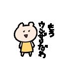 くまごろーの生活 ラブラブ編(個別スタンプ:31)