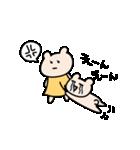 くまごろーの生活 ラブラブ編(個別スタンプ:32)