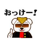 良いクマ、悪いクマ、モテクマ+α(個別スタンプ:02)