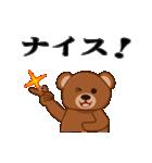 良いクマ、悪いクマ、モテクマ+α(個別スタンプ:03)