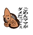 良いクマ、悪いクマ、モテクマ+α(個別スタンプ:04)