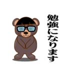 良いクマ、悪いクマ、モテクマ+α(個別スタンプ:05)