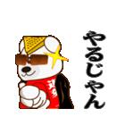 良いクマ、悪いクマ、モテクマ+α(個別スタンプ:06)